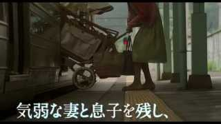 Nonton トワイライト ささらさや 特報 Film Subtitle Indonesia Streaming Movie Download