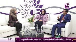 """حلقة تلفزيونية خاصة بعنوان """"القضية الفلسطينية والشرعية الدولية"""""""