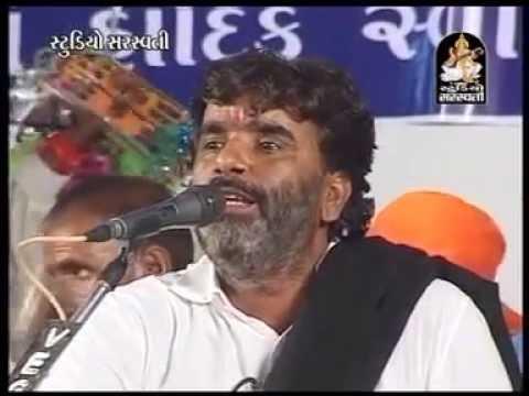 Video Kirtidan Devraj Gadhvi Duet Part 1   Gujarati Live Dayaro   Non Stop Bhajan download in MP3, 3GP, MP4, WEBM, AVI, FLV January 2017