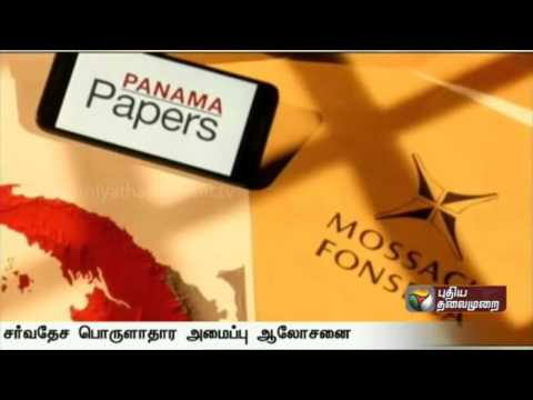 The-Organization-for-Economic-Co-operation-and-Development-to-discuss-the-Panama-Papers