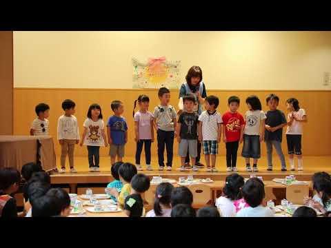 平成30年度 みなみ保育園 誕生日会食会・歌のプレゼント(ハッピバースディ)
