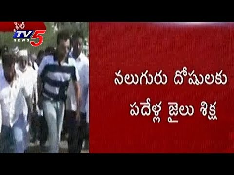 Court Statement on Akbaruddin Owaisi Attack Case | TV5 News