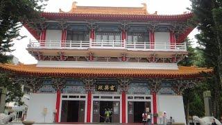 Xuan Zang Temple, Sun Moon Lake