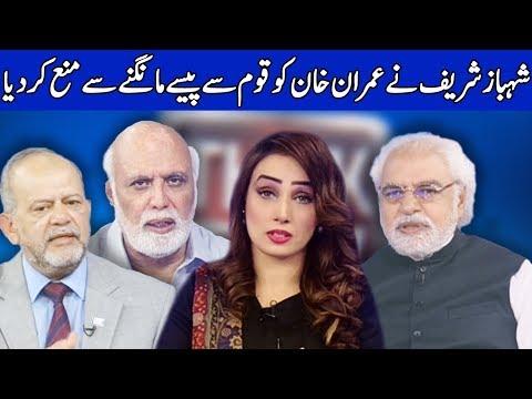 Think Tank With Syeda Ayesha Naaz | 8 September 2018 | Dunya News