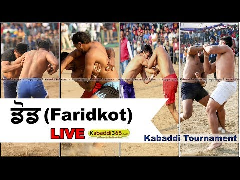 Dod (Faridkot) Kabaddi Tournament 22 Mar 2018