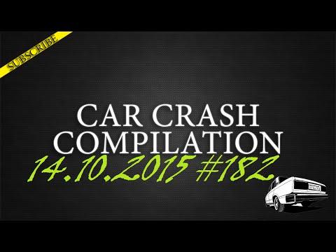 Car crash compilation #182 | Подборка аварий 14.10.2015