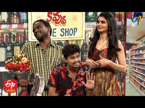 Kevvu  Karthik Performance   Extra Jabardasth  7th May 2021   ETV Telugu