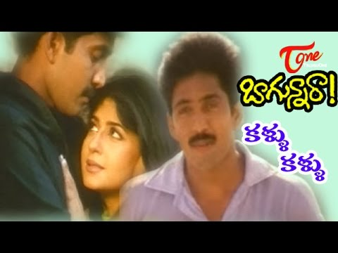 Bagunnara, Bagunnara Movie, Bagunnara Song, Bagunnara Telugu Movie Song, Bagunnara Song HD, Bagunnara Movie HD, Bagunnara Movie Songs hd, Vadde Naveen, Hero Naveen, Priyagill, Sri Hari, Hot Priyagill, Romantic Priyagill, Priyagill Hot, Teluguone, Teluguone Trailer, Teluguone Movies, Teluguone Videos