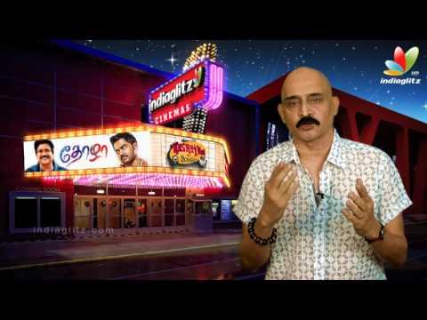 Thozha-Review-Kashayam-with-Bosskey-Nagarjuna-Karthi-Tamanna