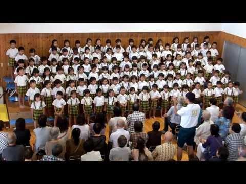 みのべ幼稚園 平成25年度 敬老参観 合唱メドレー
