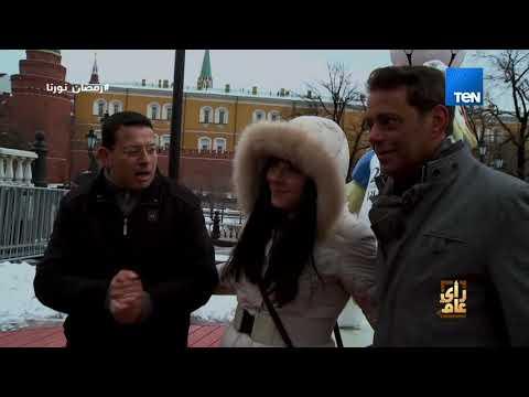 العرب اليوم - شاهد: الكابتن هاني رمزي يتوعد الجمهور الروسي هنفوز عليكو 2 صفر