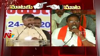 BJP MLC Somu Veerraju Comments On CM Chandrababu Naidu    Mataku Mata