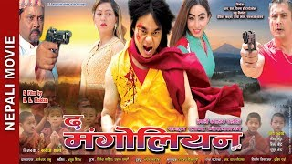 "Video New Nepali Movie - "" The Mongolian "" Full Movie 