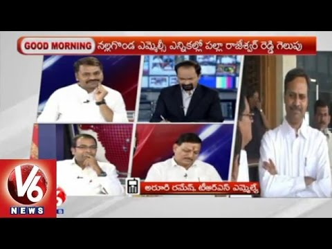 Good Morning Telangana  V6 Special Discussion on Daily News  27th March 2015