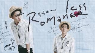 Download Lagu 婁峻碩 SHOU - ROMANLESS (東森戲劇台 焦急羅曼史 片頭曲 ) Mp3