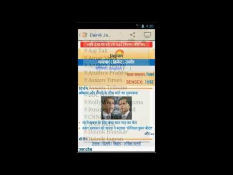 Video of India Newspapers