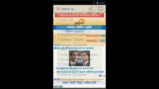 India Newspapers YouTube video