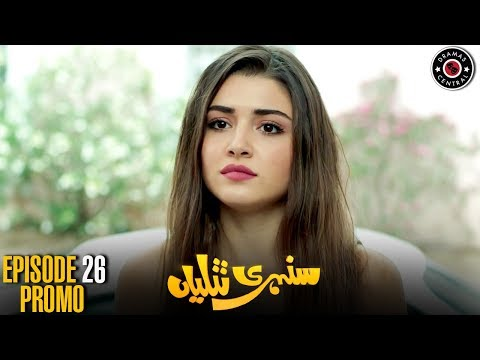 Sunehri Titliyan | Episode 26 Promo | Turkish Drama | Hande Ercel | Best Pakistani Dramas