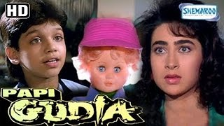Video Papi Gudia {HD} - Karishma Kapoor | Avinash Wadhawan | Shakti Kapoor 90's Hit - (With Eng Subtitles) MP3, 3GP, MP4, WEBM, AVI, FLV September 2018