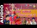 RANG LAL SINGAR MAI KE | Singer - Kantikartik | CG Jas Geet | KOK Creation Rajnandgaon