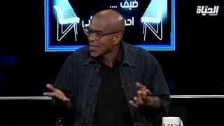 الاعلامي الكبير مداني عامر في ضيافة احميدة عياشي (الجزء الاول)