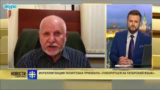 «Опасность сепаратистских предложений татарской интеллигенции» Степан Сулакшин на ЦарьГраде