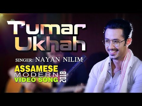 Tumar Uxah || Nayan Nilim || New Assamese Song 2018