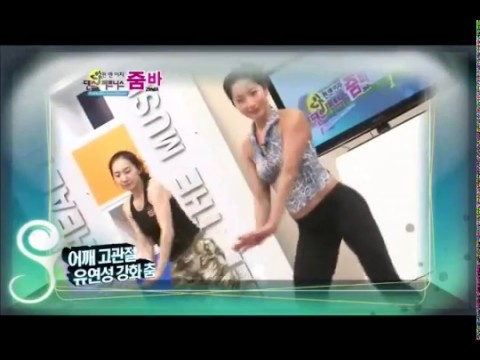 fun&EASY Dance Fitness: SHOULDER WORKOUTS by MINSOO