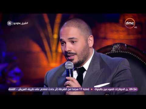 رامي عياش يكشف عن سبب انجذابه لزوجته