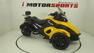 8. 2008 CAN AM SPYDER GS ROADSTER SM5 @ iMotorsports A2358