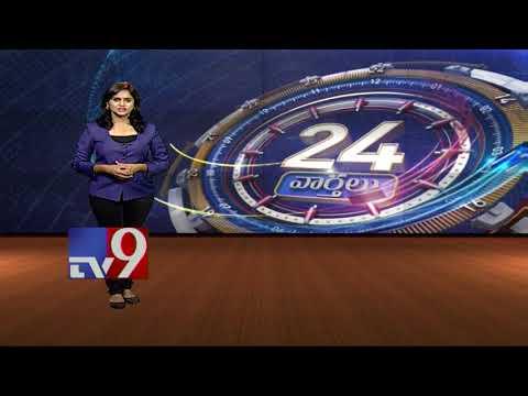 24 Hours 24 News - 11-09-2017 - TV9