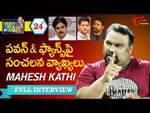 Kathi Mahesh Exclusive Interview | Open Talk with Anji | #24 | Telugu Interviews