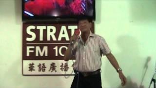 Download Lagu Bian Lian (变脸) by Chu Liu Xiang Mp3