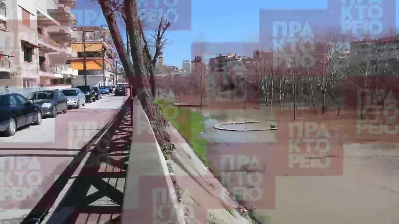 Υπερχειλιση Πηνειού στην πόλη της Λάρισας