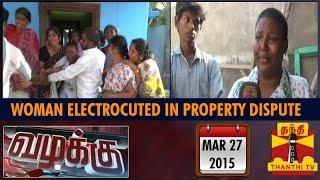 Vazhakku(Crime Story) - Woman Electrocuted in Property Dispute (27/3/2015) - Thanthi TV
