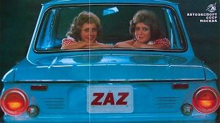 Как рекламировали автомобили в СССР