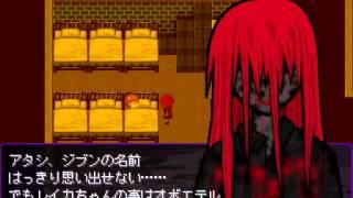 【赤髪の怨霊】巨乳とお化けが鬼ごっこする実況 -7-