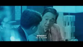 Reel Asian 2014 Official Selection   Overheard 3 Second Trailer