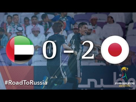 UAE vs Japan (Asian Qualifiers - Road To Russia) (видео)