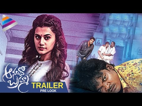 Taapsee's ANANDO BRAHMA Pre Look Motion Teaser