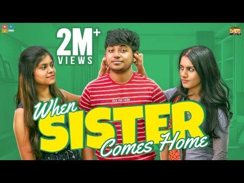 When Sister Comes Home    #StayHome Create #Withme   Narikootam   Tamada Media