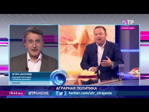 Дмитрий Матвеев: Только себестоимость молока для производства одного килограмма сыра не может быть меньше 300 рублей
