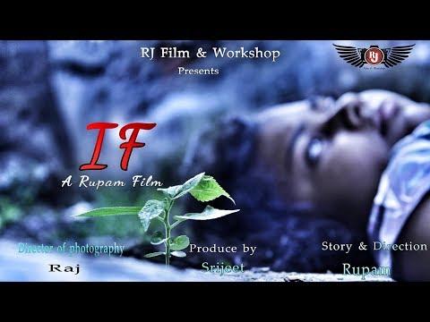 IF a bengali short film trailer HD 2018