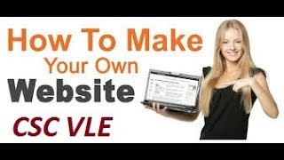 how to make website in csc vle in good price see full video