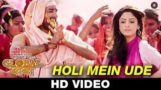 Holi Mein Ude Global Baba Video Song