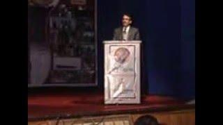 Lecture on Majuli
