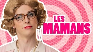 Video NORMAN - LES MAMANS MP3, 3GP, MP4, WEBM, AVI, FLV Oktober 2017