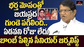 Video Sr Journalist And Director Imandi Rama Rao About Actress Jaya Prada's Life   JayaSudha   Mirror TV MP3, 3GP, MP4, WEBM, AVI, FLV Maret 2019