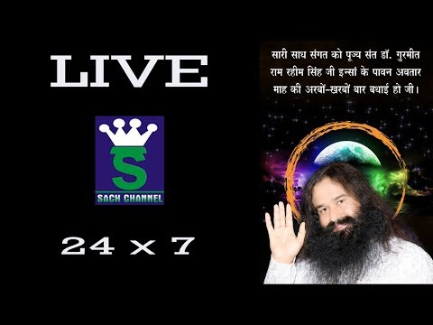 LIVE STREAM SACH CHANNEL 24 X 7