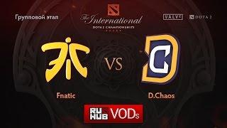 DC vs Fnatic, game 1